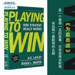 英文原版 为赢而战:战略如何真正有效 Playing to Win: How Strategy Really Works  精装版