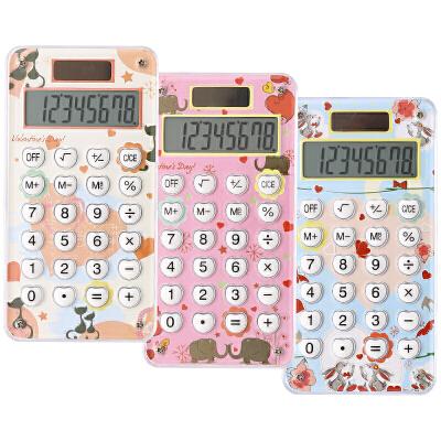 迷你计算器可爱 糖果色便携太阳能计算机 学生考试办公用