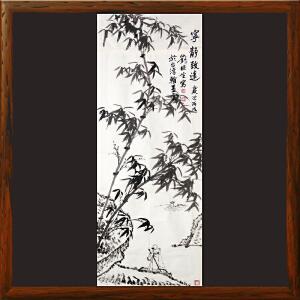 刘臣生《宁静致远》台湾著名美术家,中国美术协会会员 侨联总会理事R1629