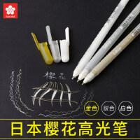 日本樱花高光笔白色手绘勾线笔金色银色波晒笔耐水性白线笔油漆笔
