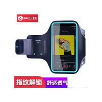 毕亚兹 手机臂包 运动手机臂带户外运动骑行臂包跑步臂包通用苹果11小米华为三星 莱卡贴肤款