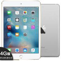 【苹果Apple】iPad mini4 128G 4G+wifi版 7.9英寸平板电脑 WLAN+Cellular版(4G上网 全网通 800万像素摄像头 A8芯片 指纹识别 Retina显示屏)