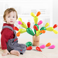 儿童早教玩具仙人球木质积木拼插仙人掌宝宝幼儿智力