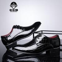 米乐猴 潮牌英伦风商务休闲鞋45男士正装皮鞋46特大码男鞋47大号尖头结婚鞋48