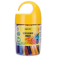 得力72054/72055/72056蜡笔水洗可溶性油画棒12色18色24色旋转儿童画棒小学生用品