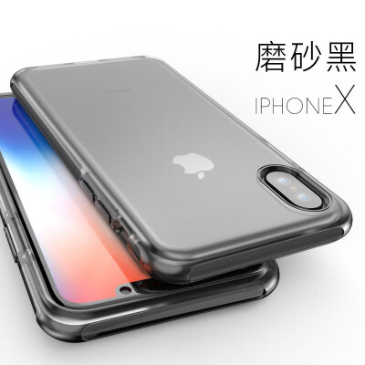 苹果X手机壳iPhoneX套全包防摔透明硬壳ix硅胶