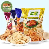 【三只松鼠_妙妙牌膨化】马来西亚进口鱿鱼卷虾条虾片