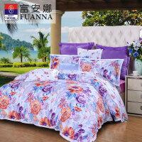 【年货直降】富安娜家纺 40s纯棉斜纹床上用品四件套 全棉舒适床单被罩1.5/1.8米床适用