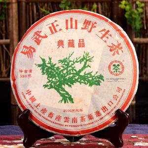 【两片一起拍】2006年中茶牌 易武 绿大树 典藏品 古树生茶357克/片 d1