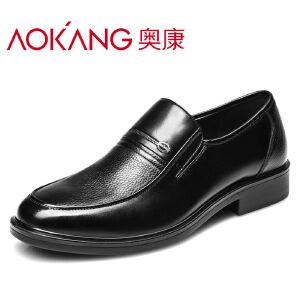 奥康男鞋 皮鞋 男新款商务正装男士皮鞋真皮