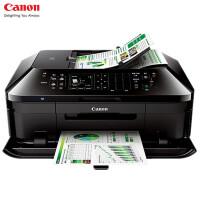 佳能MX928 商用彩色喷墨多功能无线一体机 打印复印扫描传真 双面打印 照片办公打印机