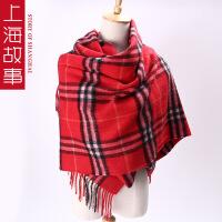 上海故事新款纯羊毛韩版男女通用格子长款围巾披肩男女围脖秋冬季