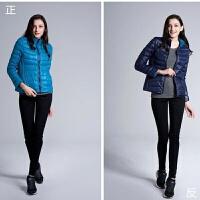 2018秋冬新款双面穿轻薄款羽绒服女士短款立领韩版大码两面穿外套 藏青色 藏青色配天蓝色