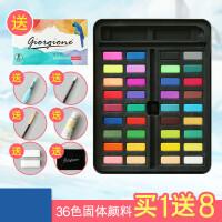 36色固体水彩颜料套装可水洗入门初学者学生用手绘水粉画工具便携