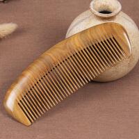 绿檀木梳子 整木梳月形木梳子 头部按摩梳子 送妈妈生日礼物 38节礼品