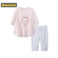 巴拉巴拉童装女童儿童睡衣夏装2018新款小童纯棉内衣套装家居服女