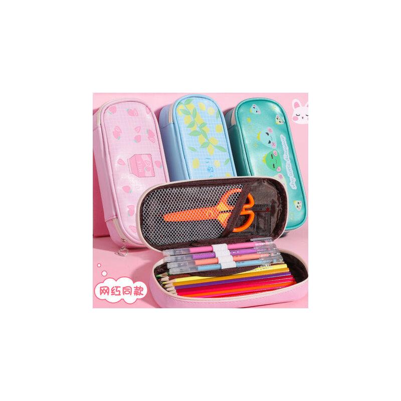学生笔袋女简约大容量可爱铅笔盒ins潮小学生用品初中笔袋收纳盒多功能文具盒