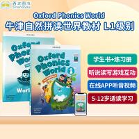 牛津自然拼读世界 Oxford Phonics World 1册 学生用书+练习册光盘 自然拼读 phonics教材 小学英语进口英文原版书