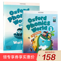 新版 含APP 牛津自然拼读世界 Oxford Phonics World 1册 学生用书+练习册 自然拼读 phonics教材 小学英语进口英文原版书