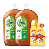 滴露(Dettol)消毒液 衣物除菌液家用杀菌消毒地板宠物洗衣消毒1.8L*2,送家庭试用装超浓缩衣物除菌液180ml