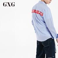 【GXG过年不打烊】GXG长袖衬衫男装 秋季蓝色时尚青年气质韩版都市潮流休闲长袖衬