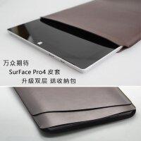 微软电脑包SurfacePro3/4/5皮套Book2内胆包15寸lap保护GO surface 3 双层 绅士棕 其