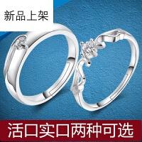 开口情侣戒指一对戒活口男女925银配饰品创意刻字韩版情人节礼物