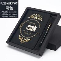 复古密码本创意日记本带锁笔记本日韩国加厚礼盒套装学生文具本子 礼盒套装