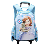 迪士尼 卡通苏菲亚儿童拉杆书包小学生三轮爬楼梯1-3-5年级女童背包SS80047