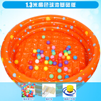 儿童充气海洋球池围栏塑料波波球类小孩宝宝滑梯室内玩具1-2-3岁