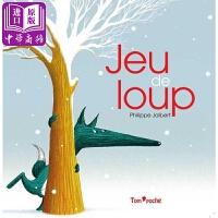 【中商原版】狼的游戏 法文原版 Jeu de loup 低幼童书 亲子绘本 2-6岁
