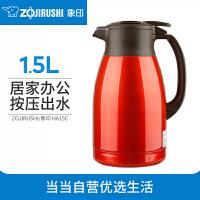 象印保温水壶HA15C真空不锈钢大容量家用热水瓶暖壶开水瓶保温瓶 橘色