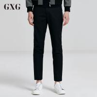 GXG休闲裤男装 秋季男士时尚潮流斯文气质都市流行修身黑色长裤男