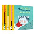 若・见 陪伴孩子快乐成长绘本合集第二季(全4册)《猪猪女孩米莱依》・《小王子失宠记》・《拯救被宠坏的维克多王子》《熊熊减肥大作战》