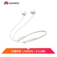 华为耳机 FreeLace Pro 无线运动 蓝牙耳机 智慧闪连快充 双重降噪小米苹果通用