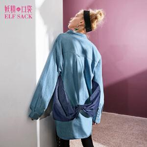 【低至1折起】妖精的口袋春秋装新款宽松长袖牛仔衬衫中长款女