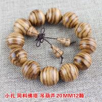 精美越南沉香木手串108颗佛珠虎皮纹白沙沉手链男女念珠饰品礼物
