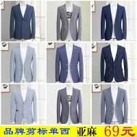春秋款新款男装亚麻休闲西服男士修身外套韩版男装 灰色040F 全衬
