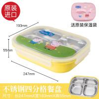 韩国小学生饭盒便当盒分格304不锈钢儿童防烫带盖食堂简约午餐盒