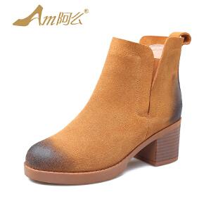 【冬季清仓】阿么牛反绒牛皮女鞋粗低跟圆头拼色牛筋底短靴女靴