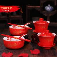 结婚用品对碗对杯喜碗喜杯陶瓷龙凤碗敬茶杯碗筷婚庆陪嫁礼品套装