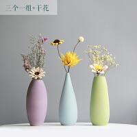 花瓶摆件客厅插花小清新干花花瓶简约现代陶瓷手工花器餐桌装饰品 含花