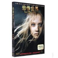 正版电影dvd碟片悲惨世界休・杰克曼经典电影DVD9光盘精装版