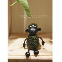 澳洲真皮羊毛小羊可爱毛毛绒包包挂件汽车钥匙扣女潮