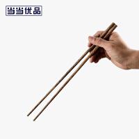 【超品日2件4折,疯抢最后24小时】当当优品 天然无漆鸡翅木火锅筷子 5双装 32*7.8cm