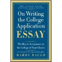英文原版 留学申请写作指南 On Writing the College Application Essay, 25t