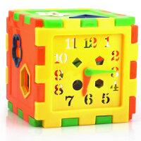 哈比比玩具 2200可爱10形状智力箱儿童认知方块积木益智拼装玩具