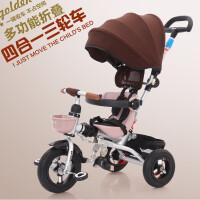 男女儿童手推车带推把脚蹬三轮玩具车推把可拆卸脚踏车自行车