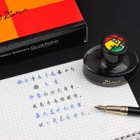 毕加索墨水 钢笔水 黑色墨水 非碳素墨水 染料型 50ml pimio