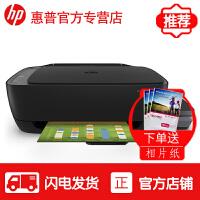 惠普(hp)310彩色喷墨打印机墨仓式一体机打印复印扫描手机照片家用办公多功能打印机连供替代5810 5820